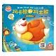 阿卡熊和阿木熊【愛是相互包容】(精裝書+CD) product thumbnail 1