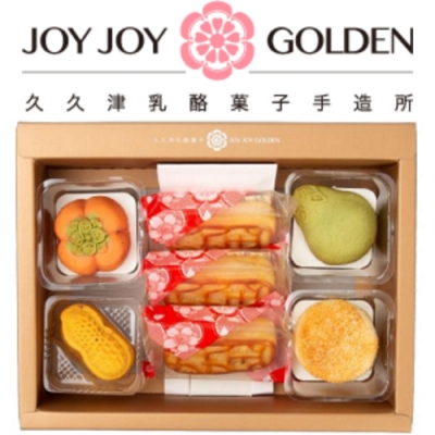 久久津 九九金柚見好柿禮盒(7入)