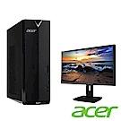 Acer XC330 桌機+ V226HQL螢幕組