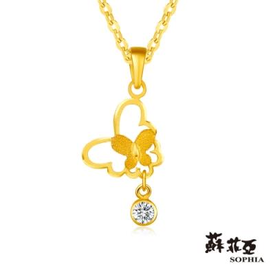 蘇菲亞SOPHIA - G LOVER系列蝶戀之三黃金項鍊