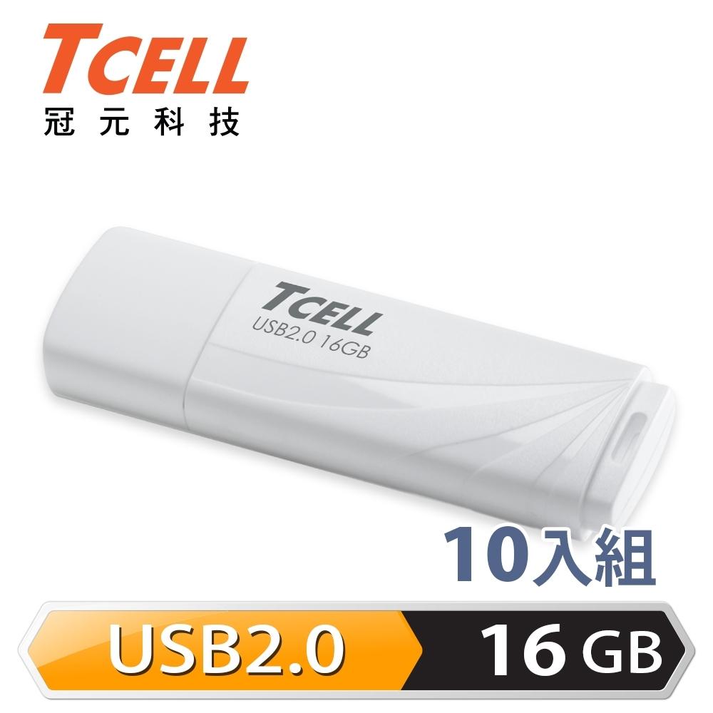 TCELL 冠元 USB2.0 16GB 無印風隨身碟(簡約白) 10入組