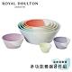 Royal Doulton 皇家道爾頓 1815恆采系列 多功能餐碗8件組(快) product thumbnail 2