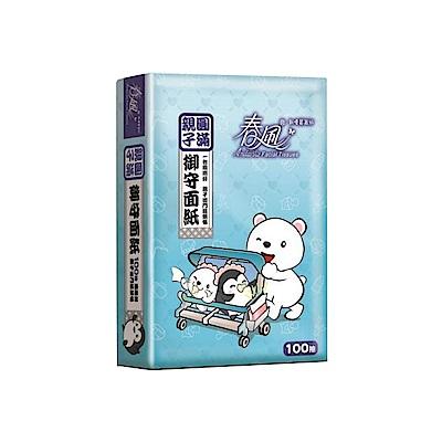 [1元加購]春風旅行包面紙-御守護100抽x3包/串