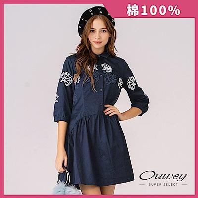 OUWEY歐薇 花卉刺繡七分袖洋裝(藍)