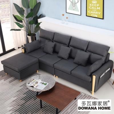 多瓦娜-開心果置物L型耐磨皮沙發/四人+腳椅
