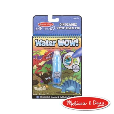 美國瑪莉莎 Melissa & Doug 神奇水畫冊 - 恐龍探險