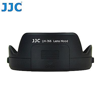 JJC副廠Olympus遮光罩LH-66-LH-J66(黑色蓮花)