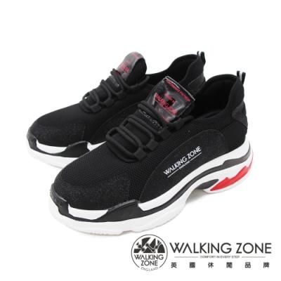 WALKING ZONE(女)網布綁帶休閒鞋老爹鞋 厚底鞋女鞋-黑(另有白)