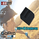 GoPro HERO4專用雙插槽充電器AHBBP-401.攝影機相機電池充電器USB充電座