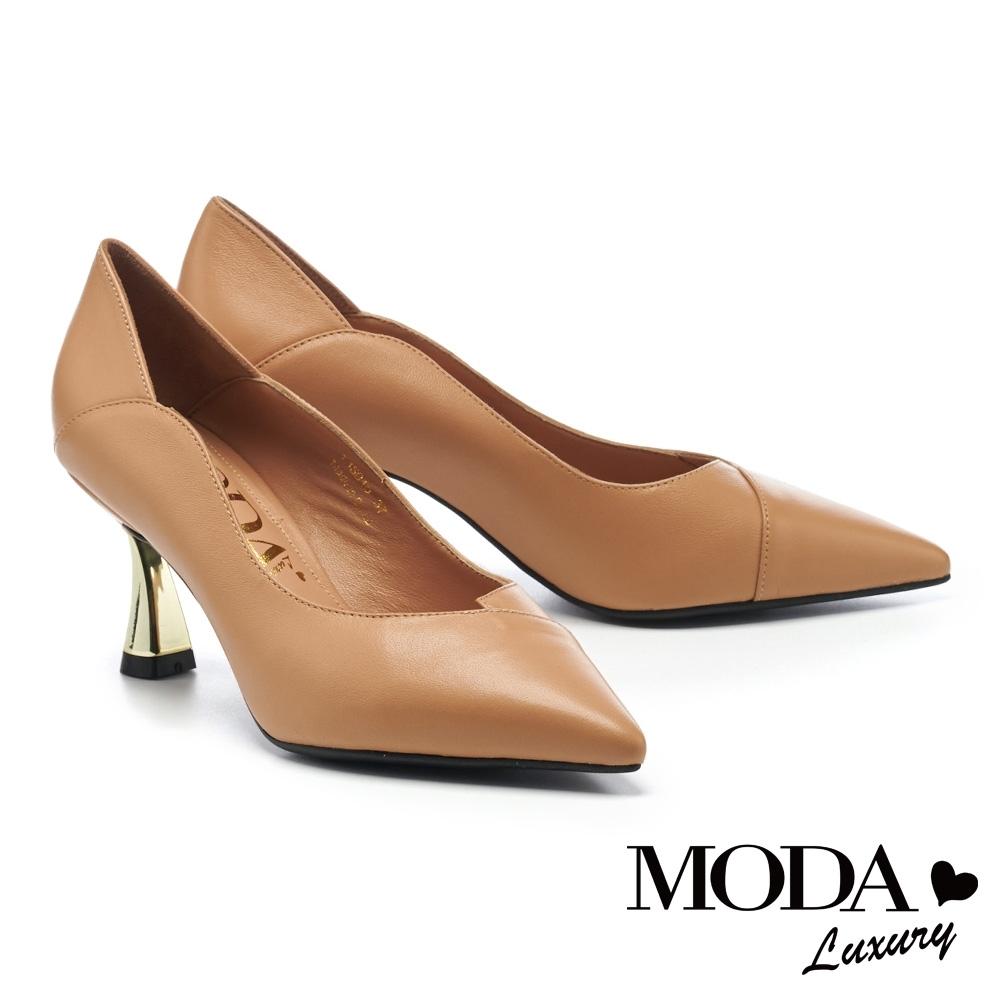 高跟鞋 MODA Luxury 簡約時尚質感不對稱剪裁尖頭高跟鞋-杏