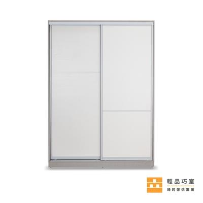 【輕品巧室-綠的傢俱集團】積木系列麻紗灰-系統推拉門儲物櫃(衣櫃/儲物櫃)