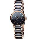 RADO雷達Centrix晶萃系列璀璨機械腕錶(R30183732)