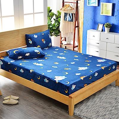 Grace Life 月亮晚安 單人法蘭絨床包兩件組