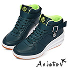Aviator*韓國空運-PAPERPLANES美腿激瘦撞色楔型鞋-藍綠