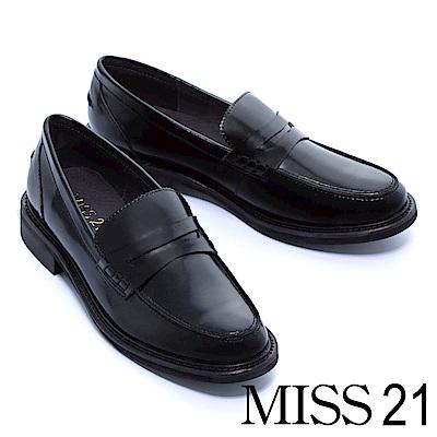 厚底鞋 MISS 21 經典不敗復古學院風百搭純色樂福厚底鞋-黑