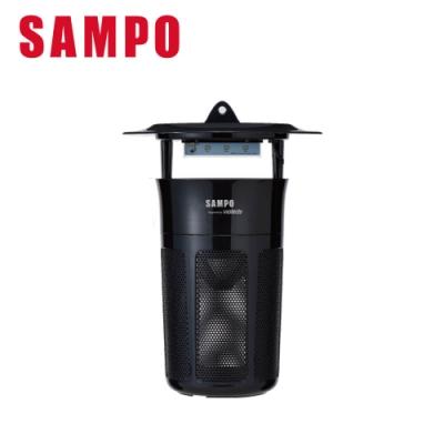 ★福利品★SAMPO 聲寶 強效UV補蚊燈防水型 ML-WM04E-B