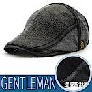 VOSUN 新型男 錐形拼色 時尚戶外保暖紳士帽_深灰