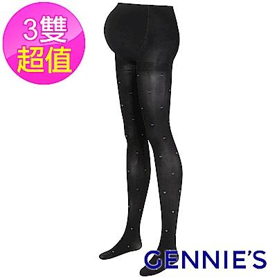 Gennies專櫃-3入組*愛心緹花彈性褲襪(GM73)-黑