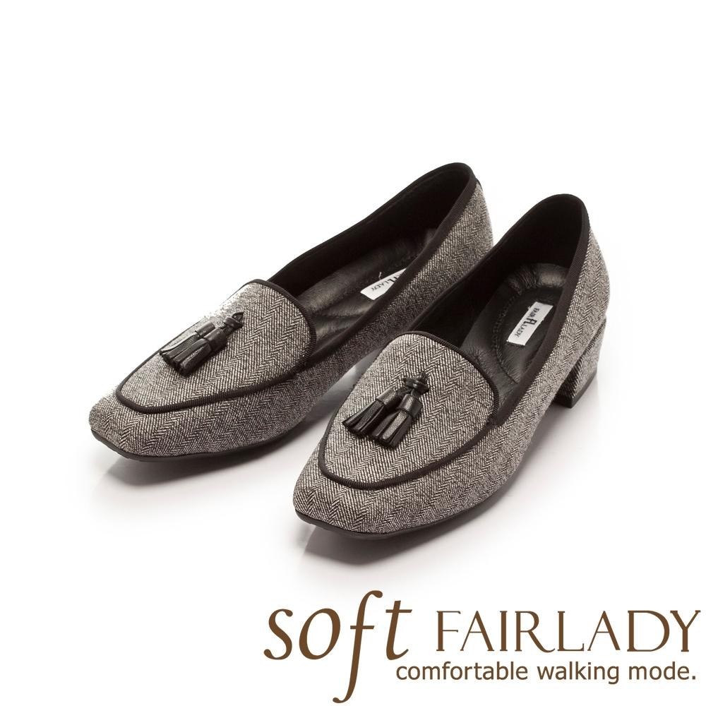FAIR LADY Soft芯太軟 立體流蘇方頭樂福低跟鞋 灰條紋