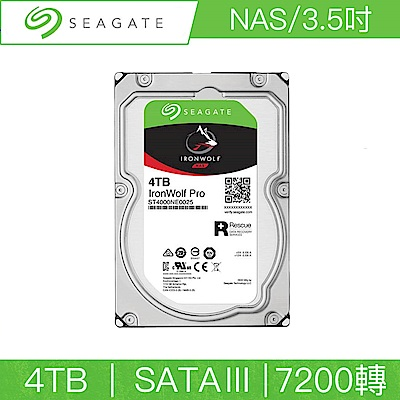 Seagate希捷 IronWolf Pro 4TB 3.5吋 SATAIII 7200轉NAS專用碟(ST4000NE001)(三年資料救援)