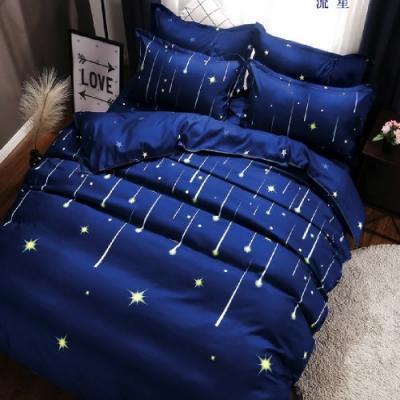 (限時下殺)Goelia  親膚舒柔活性印染超細纖床包枕套組 單/雙/大均價