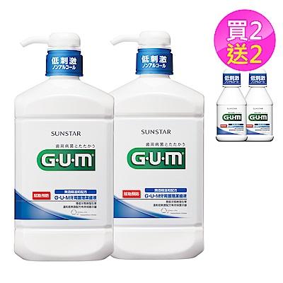 [買2送2] GUM牙周護理潔齒液960ml組