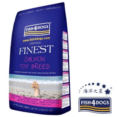 即期良品 海洋之星FISH4DOGS 鮭魚無麩質低敏配方1.5kg 迷你犬 超小顆粒