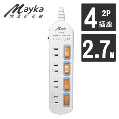 明家 Mayka SP-404-9 1開4插座安全延長線 15A 2.7M 9呎