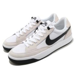 Nike 休閒鞋 SB Adversary 運動 男鞋 輕便 舒適 簡約 滑板 球鞋 穿搭 白 黑 CJ0887100