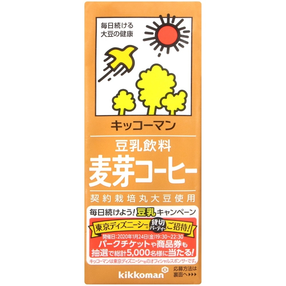 龜甲萬 龜甲萬豆乳-麥芽咖啡風味(200ml)