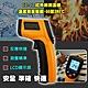 不可量人體【EC-12】紅外線測溫槍【高階版 -50℃~380℃】雷射測溫槍測溫儀 油溫水溫 電子溫度計 product thumbnail 2