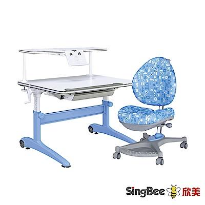 SingBee欣美 新酷炫L+上層板書架+138卓越椅