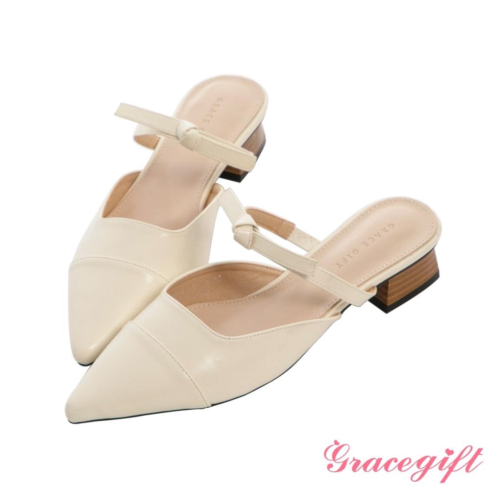 Grace gift-尖頭綁結後空低跟鞋 米白