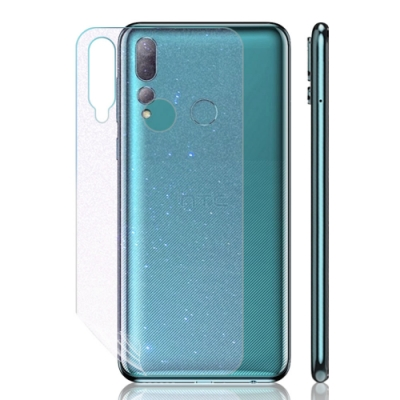 o-one大螢膜PRO HTC D19s 正面滿版全膠螢幕保護貼