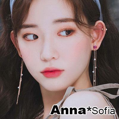 AnnaSofia 桃心流蘇垂晶珠鍊 925銀針耳針耳環(金系)