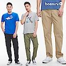 [時時樂限定] bossini男裝-輕鬆長褲 (三色選)