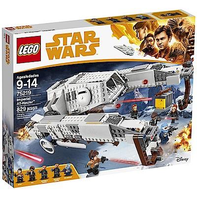 樂高LEGO 星際大戰系列 - LT75219 Imperial AT-Hauler