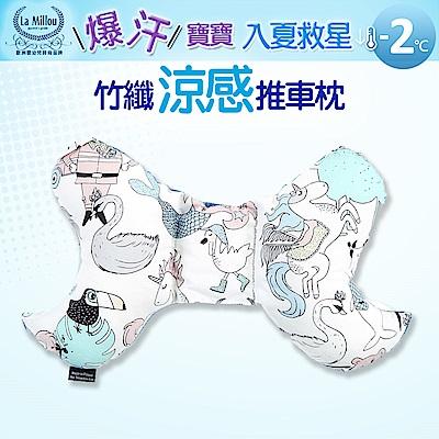 La Millou天使枕護頭型嬰兒枕-竹纖機能款-LA MILLOU FAMILY II