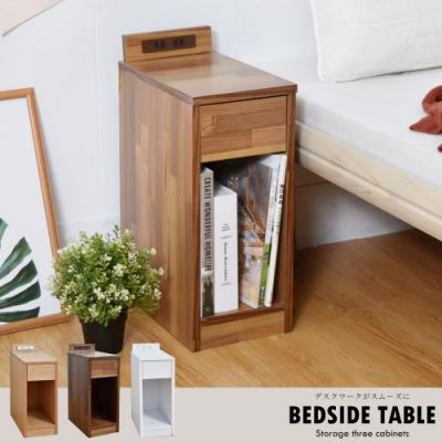 凱堡 簡約日系床頭櫃窄櫃(附插座) 收納櫃/邊櫃/置物櫃 20x34.5x52cm