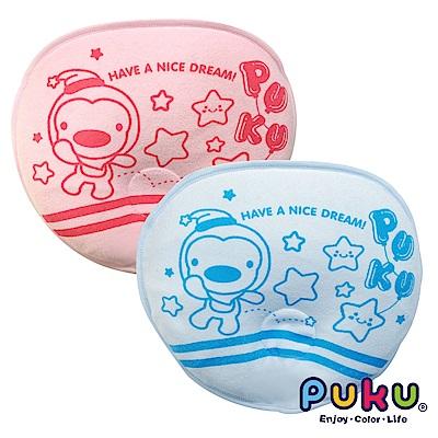 【PUKU】塑型乳膠枕