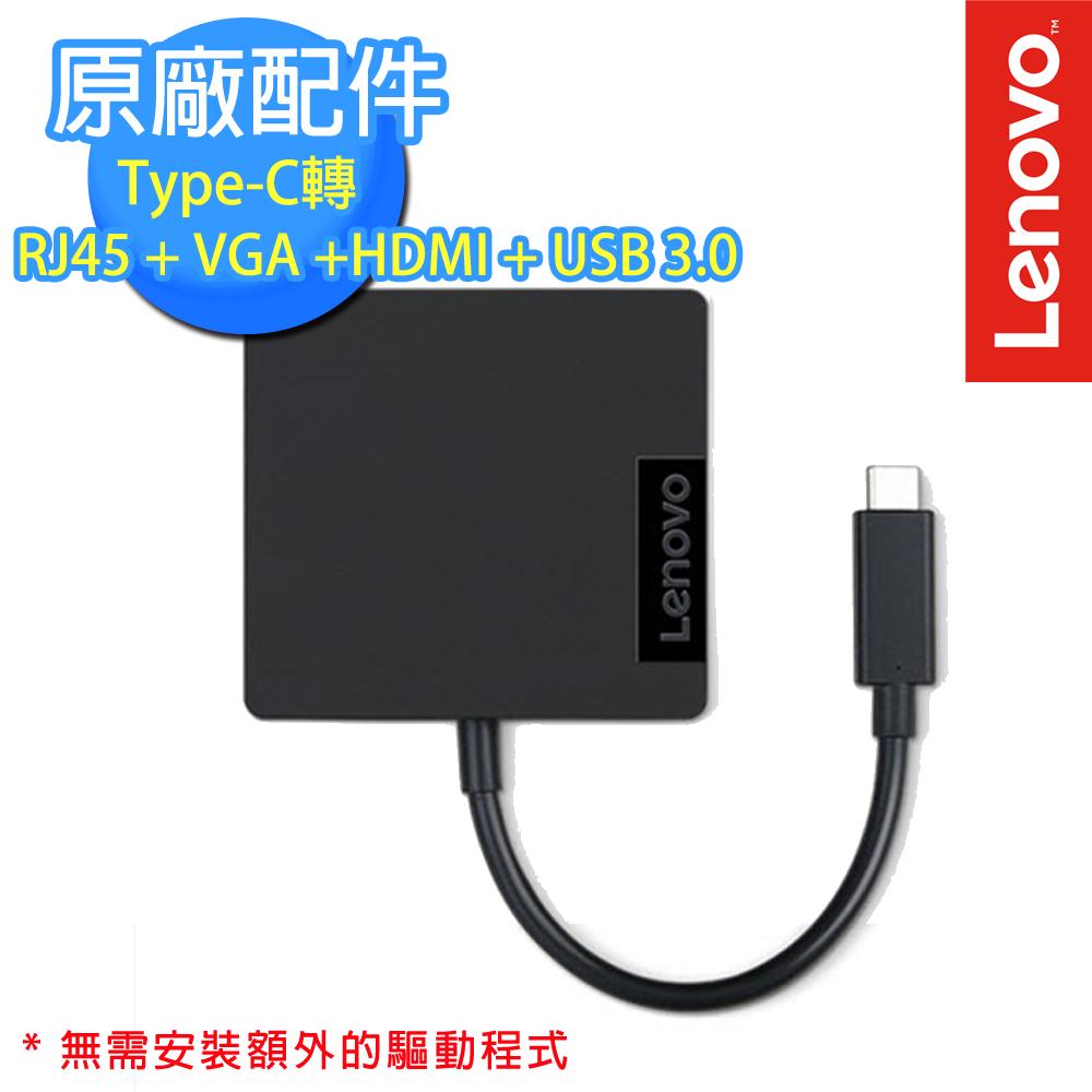 Lenovo USB-C Travel Hub 擴充配接器 (4X90M60789)
