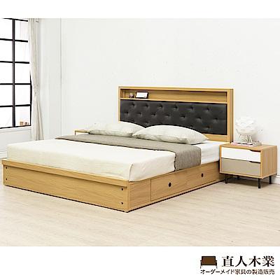 日本直人木業-COLMAR白色簡約6尺2抽雙人加大床組