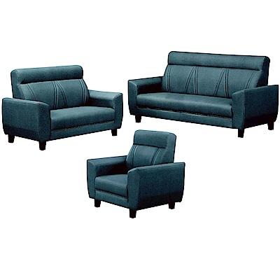 綠活居 艾丁尼時尚灰貓抓皮革沙發椅組合(1+2+3人座)