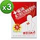 【十靈本舖】魔力遠紅外線能量貼布(5片/盒) 3盒組 product thumbnail 1