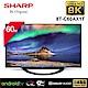 SHARP 夏普 60型 AQUOS真8K液晶電視 8T-C60AX1T product thumbnail 1