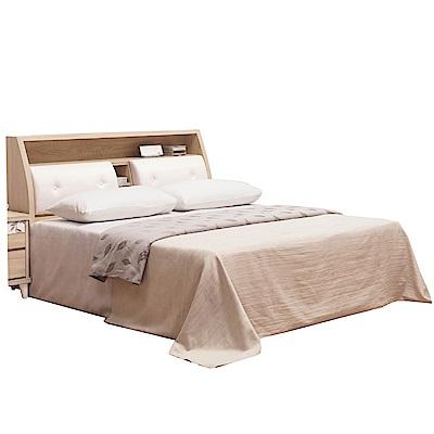 文創集 波馬仕5尺皮革雙人床台組合(床頭+床底+不含床墊)-153x218x104cm免組