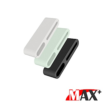 Max+ 數據線固線夾 桌面整線器 多功能線材理線器(三入組)