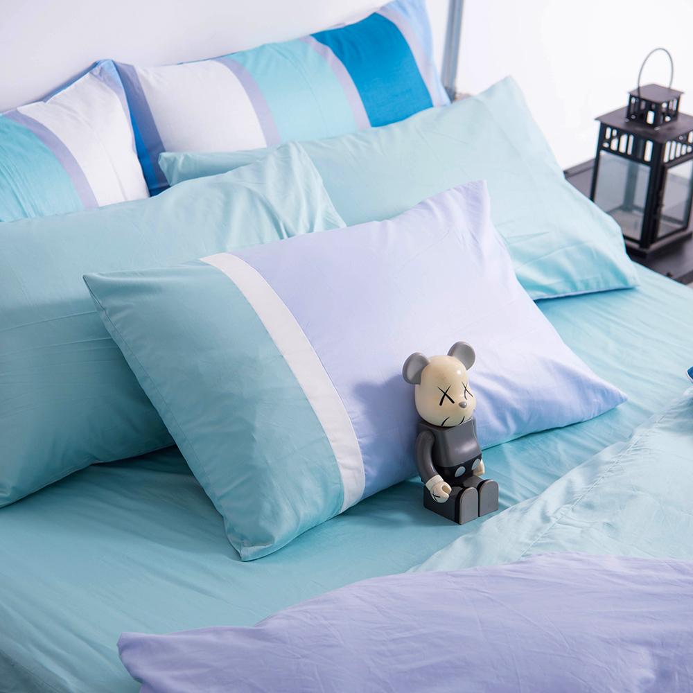OLIVIA  淺藍X白X粉藍  單人床包美式枕套兩件組 素色無印系列 200織精梳純棉