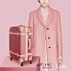 MOIERG_Traveler下一站,海角天涯ABS YKK trunk (S-18吋) Pink product thumbnail 1