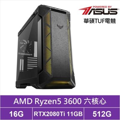 華碩B450平台[螣蛇司令]R5六核RTX2080Ti獨顯電玩機
